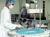WHO: Vắcxin sản xuất tại Việt Nam đạt tiêu chuẩn xuất khẩu