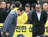 Thủ tướng Hàn Quốc từ chức vì cáo buộc nhận hối lộ