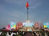 Tỉnh Quảng Trị tổ chức lễ thượng cờ