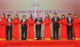 Công ty TNHH KWANG YANG Việt Nam: Khánh thành nhà máy tại Bình Dương