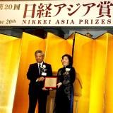 Chủ tịch Vinamilk Mai Kiều Liên nhận giải Nikkei châu Á