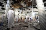 Saudi Arabia: Đánh bom đền thờ Hồi giáo làm hơn 80 người thương vong
