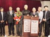 Giới thiệu sách về lực lượng tù chính trị câu lưu tại Côn Đảo