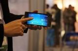 越南反病毒软件公司BKAV推出首款智能手机Bphone