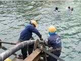 Ngày 7-6, bắt đầu sửa chữa cáp quang biển AAG