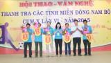 Khai mạc hội thao - văn nghệ thanh tra các tỉnh miền Đông Nam bộ