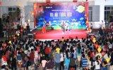 Trường mầm non Ngô Thời Nhiệm, TP,Thủ Dầu Một: Tặng 200 phần quà Tết Trung thu cho trẻ em