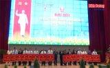 Đại hội Thi đua yêu nước tỉnh Bình Dương lần thứ IV, giai đoạn 2011-2015: 33 tập thể nhận cờ thi đua, gần 600 tập thể và cá nhân nhận bằng khen và biểu trưng của UBND tỉnh