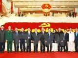 Đại hội XII của Đảng: Tiếp tục thảo luận công tác nhân sự