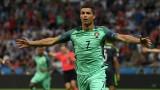 Ronaldo tỏa sáng, Bồ Đào Nha hạ Xứ Wales vào chung kết