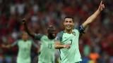 Euro 2016: Khoảnh khắc của Ronaldo