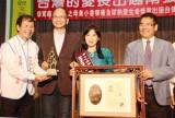 """Bà Huỳnh Tiểu Hương đoạt giải thưởng """"Yêu thương cuộc sống"""""""
