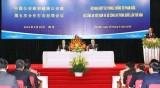 越中两国公安部加强合作打击犯罪