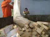 省市场管理支局对近5万包来源不明香烟举办销毁活动