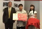 Giải Cờ tướng Quốc tế Hàn Tín Bôi 2016: Lại Lý Huynh đoạt danh hiệu Á quân