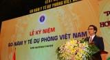 越南政府副总理武德儋出席越南预防医学部门成立60周年纪念典礼
