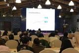 环境与可持续发展论坛在永福省举行