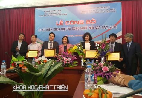 越南2016年度十大科技事件评选结果揭晓
