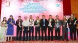 2016年最受欢迎的越南品牌颁奖典礼在胡志明市举行