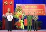 省公安厅荣获政府总理授予的2016年优秀竞赛旗