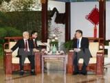 Toàn văn Thông cáo chung giữa hai nước Việt Nam-Trung Quốc