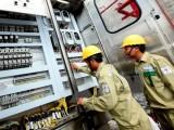 EVN: Không xảy ra sự cố lưới điện trong dịp Tết Nguyên đán