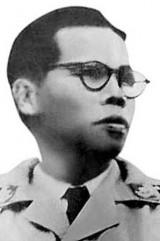 Nguyễn Bình – Vị tướng huyền thoại: Tuổi trẻ sôi nổi