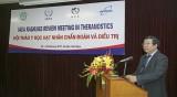 越南分享在医疗保健中应用核医学的经验