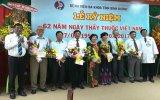 Bệnh viện Đa khoa tỉnh: Kỷ niệm 62 năm Ngày Thầy thuốc Việt Nam