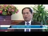 2017年APEC会议 越南的机遇