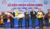 同安高科技高等职业院校荣获政府总理的奖状