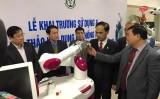 越南白梅医院使用机器人进行全膝关节成形术
