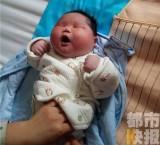 Bé sơ sinh nặng 6,7 kg ra đời ở Trung Quốc