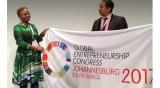 2017年全球创业峰会在南非举行