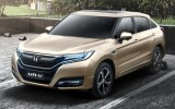 Honda UR-V ra mắt - đàn anh của CR-V