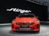 Bí ẩn logo mới của Kia trên xe Stinger
