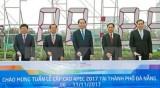 越南国家主席陈大光对2017年APEC领导人会议周筹备工作进行实地考察