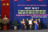 顺安市隆重举办南方解放、国家统一42周年纪念仪式暨被公认为三级城市