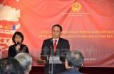 ĐSQ Việt Nam tại Pháp tổ chức kỷ niệm 42 năm ngày thống nhất đất nước