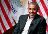 Bài phát biểu trị giá 400.000USD của cựu Tổng thống Obama