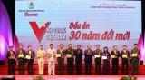 """越南政府总理阮春福出席 """"光荣越南:革新30年的烙印""""活动"""