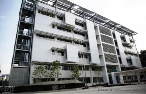 越南联合国绿色大厦荣获莲花白金级证书