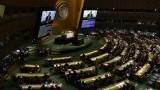 UNCLOS是实现联合国可持续发展议程第14项目标的重要法律依据