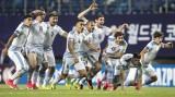 Bán kết U20 World Cup 2017: Cho lần đầu tiên…