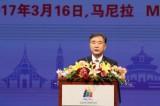 中国与东盟各国加强合作共促旅游业可持续发展