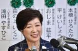 Bầu cử Hội đồng Tokyo: Lời cảnh tỉnh cho Thủ tướng Shinzo Abe