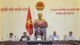 越南第十四届国会常务委员会第十三次会议在河内开幕