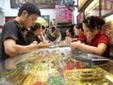 Giá vàng trong nước tiếp tục giảm gần 80.000 đồng mỗi lượng