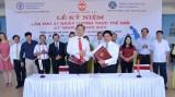 2017年越南世界粮食日纪念活动在北件省举行