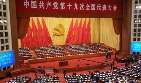 中国共产党第十九次全国代表大会在中国首都北京开幕